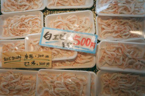 Marché aux poissons Shinminato, près du Parc de Kaiwomaru, Takaoka, baie de Toyama, Japon