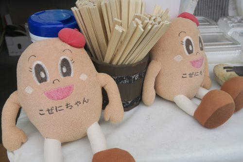 Stand de gelée frite à Gyoda, non loin de Kumagaya dans la préfecture de Saitama, Japon