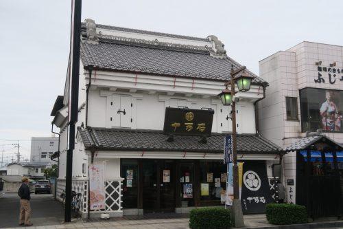 La ville de Gyoda, non loin de Kumagaya dans la préfecture de Saitama, Japon