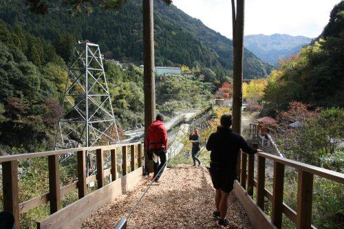 Parc d'accrobranche dans la vallée d'Iya, préfecture de Tokushima, Shikoku, Japon