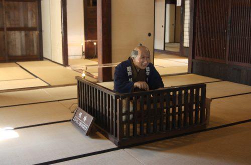 Ancienne résidence de la famille Yoshida, quartier historique d'Udatsu, Mima, Tokushima, Shikoku, Japon