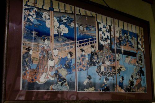 Oeuvre d'art exposée au festival Machiya Byobu de Murakami, préfecture de Niigata, Japon