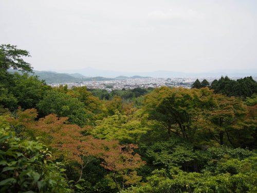 Point de vue sur Kyoto depuis la résidence Okochi Sanso, à Kyoto, Japon