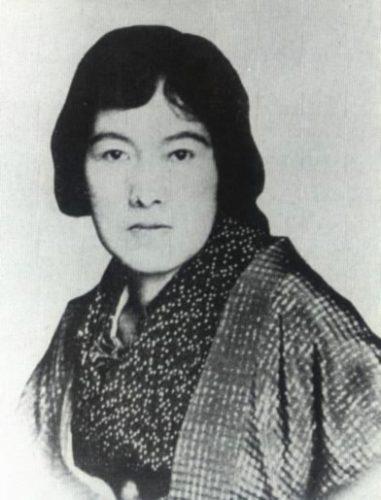 Portrait d'Akiko Yosano, poétesse originaire de Sakai, Osaka, région de Kinki, Japon