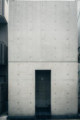 Sumiyoshi no Nagaya, la première habitation conçue par Tadao Ando, architecte japonais originaire d'Osaka, Kinki, Japon