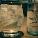 Dégustation de whisky dans la distillerie de Yamazaki à Osaka