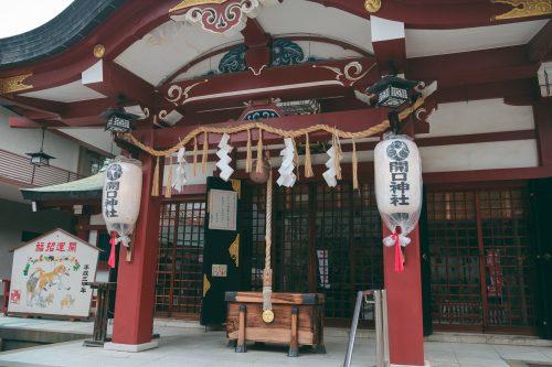 Sanctuaire d'Aguchi, ayant joué un rôle dans la vie de Akiko Yosano, poétesse originaire de Sakai, Osaka, région de Kinki, Japon