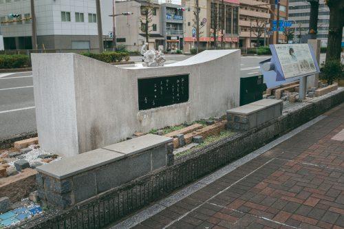 Monument commémoratif à l'emplacement de l'ancienne maison d'Akiko Yosano, poétesse originaire de Sakai, Osaka, région de Kinki, Japon