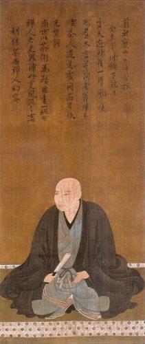 Portrait de Sen no Rikyu, maître de la cérémonie du thé, Sakai, Osaka, région de Kinki, Japon