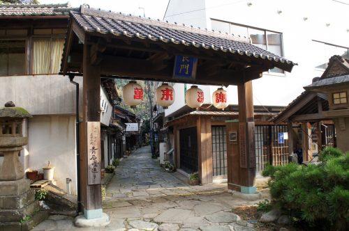Le village de pêcheurs de Mihonoseki, prefecture de Shimane, région du San'in, Japon