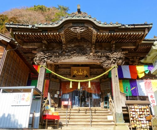 Temple Oyama-dera implanté à flanc de montagne sur le Mt Oyama, préfecture de Kanagawa, Japon