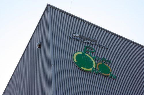 Centre de location de vélos Rinrin à Minamisatsuma, Kagoshima, Kyushu, Japon