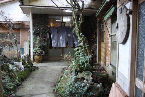 Restaurant installé dans une maison traditionnelle à Higashisonogi, préfecture de Nagasaki