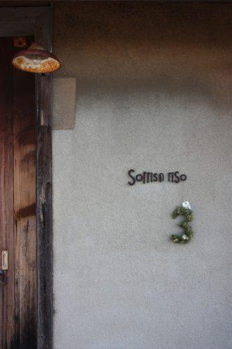 Sorriso riso, café et lieu de vie branché et cosy à Chiwata, préfecture de Nagasaki