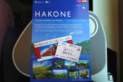 Ticket de train Limited Express Romancecar d'ODAKYU ELECTRIC RAILWAY, et brochure touristique sur Hakone