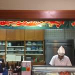 Saiki : à la découverte des meilleurs sushis du Japon