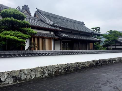 Résidence de l'époque Edo à Saiki, Oita, Kyushu