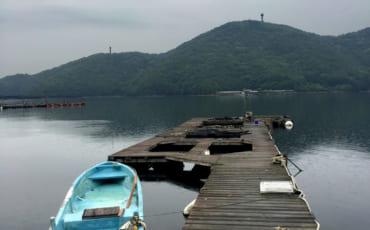Baie du Shimizu Marine Inn