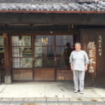 Découvertes culinaires à Saiki, préfecture d'Oita : cuisine biologique et koji