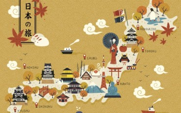 Japan has many sites to visit.