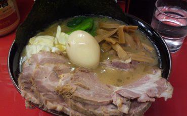 Ramen Restaurant in Aoi Ku, Shizuoka, Tsurutaya