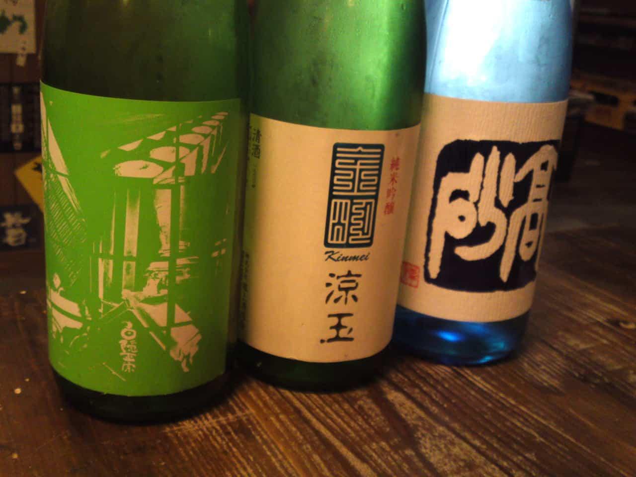 Izakaya in Shizuoka - Mansouya