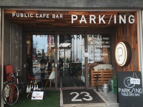 An entrance of cafe in Shizuoka Japan