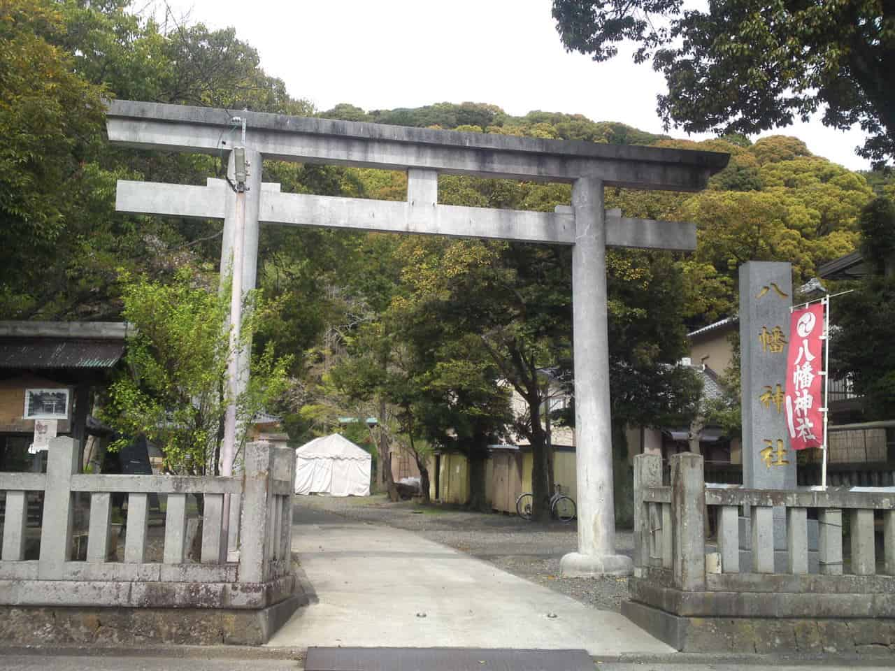 There is a shinto shrine entrance