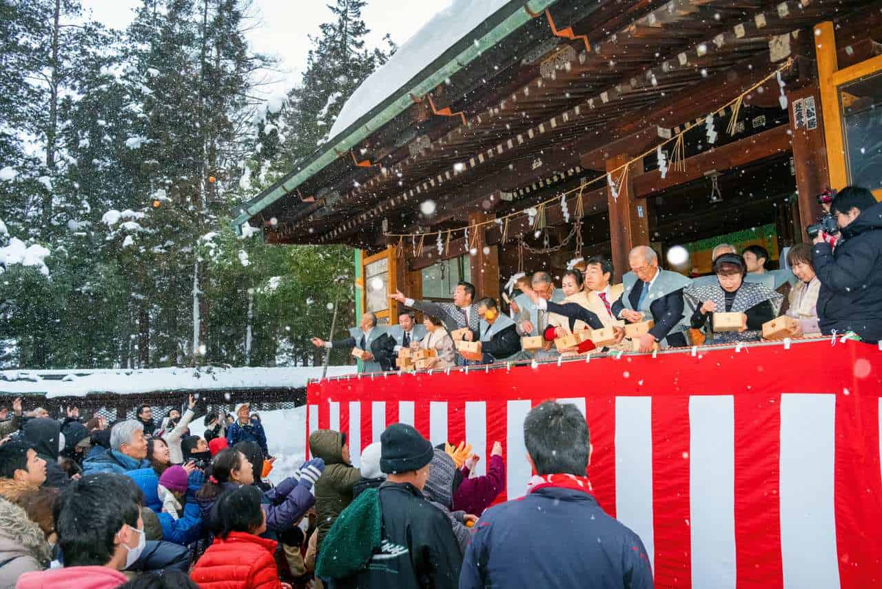 Setsubun: Expelling Demons and Bringing in the New Year's Good Luck!