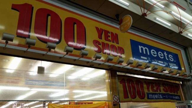 100Yen shops in Japan