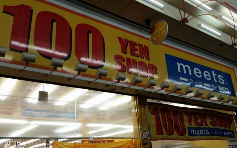 100 yen,cheap