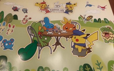 pokemon,cafe,limited,experience