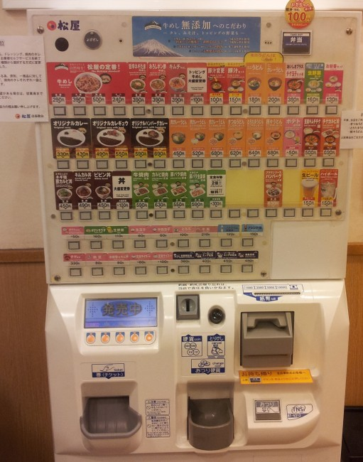 Japanese Gyudon Restaurant matsuya order counter