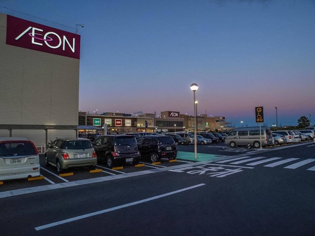 Aeon is one of Japanese department store situated all around Japan