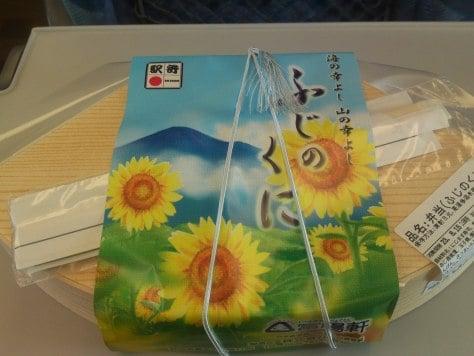 Ekiben is the abbreviation of Eki (station) and Bento (packed lunch), Fuji no kuni