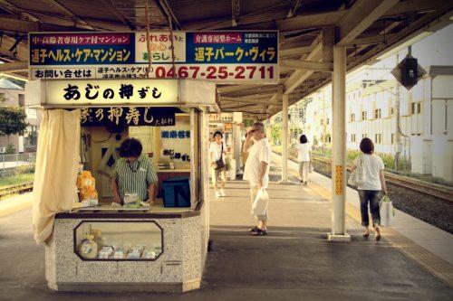 Ekiben is the abbreviation of Eki (station) and Bento (packed lunch), kamakura