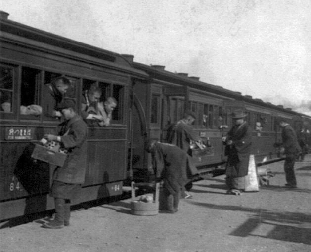 EKIBEN-1902