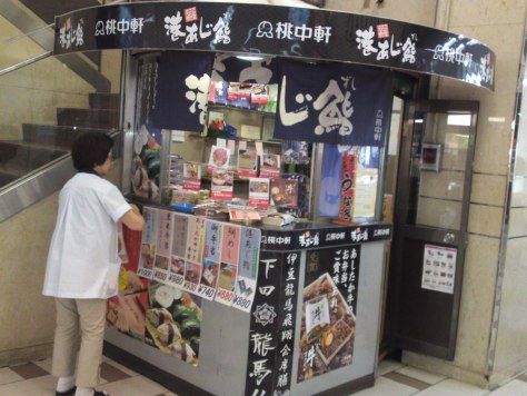 Ekiben is the abbreviation of Eki (station) and Bento (packed lunch),numazu