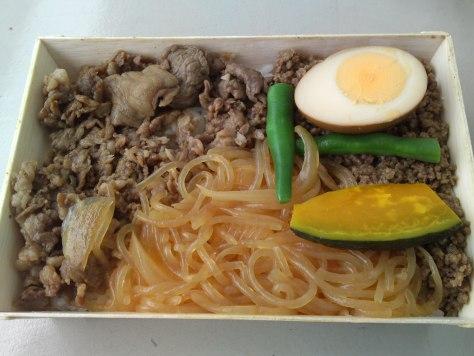 Ekiben is the abbreviation of Eki (station) and Bento (packed lunch), ashitaka beef