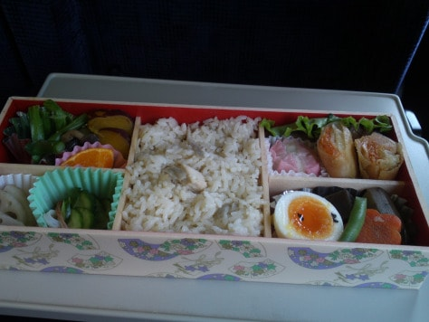 Ekiben is the abbreviation of Eki (station) and Bento (packed lunch), Fuyu chisen