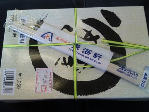 Ekiben is the abbreviation of Eki (station) and Bento (packed lunch), Unagi, eel
