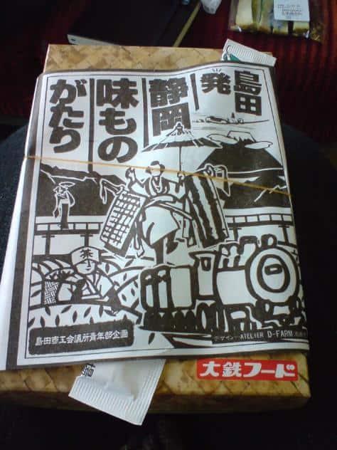 Ekiben is the abbreviation of Eki (station) and Bento (packed lunch), Shimada obi festival