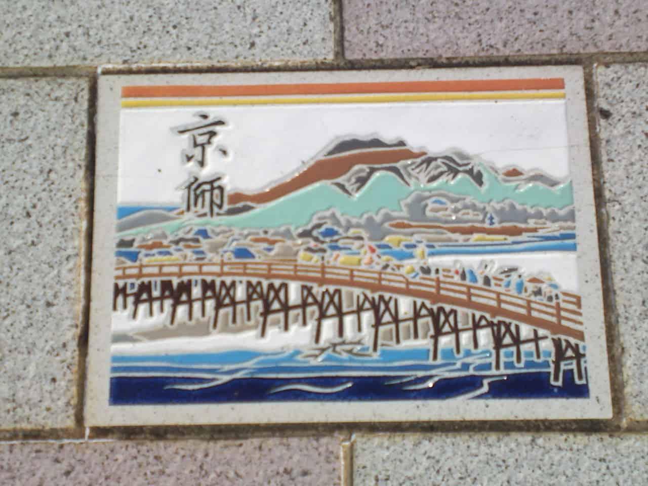 station,ukiyoe,ukiyo,e,tokaido,Tōkaidō,Utagawa,Hiroshige,Shizuoka,woodblock,painting