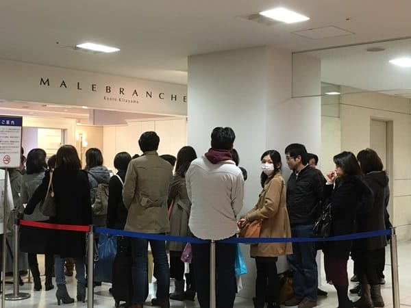 line for Green Tea Sweets from Malebranche in Kyoto