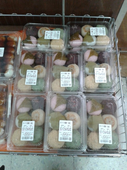 Mochi is one of the representative Japanese sweets.
