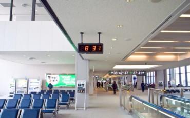 tokyo, airport, narita