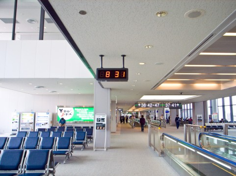 Ibaraki airport is one of the three airport in Tokyo Japan