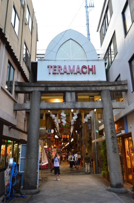 Kyoto hosts a variety of shopping options for Japan goods