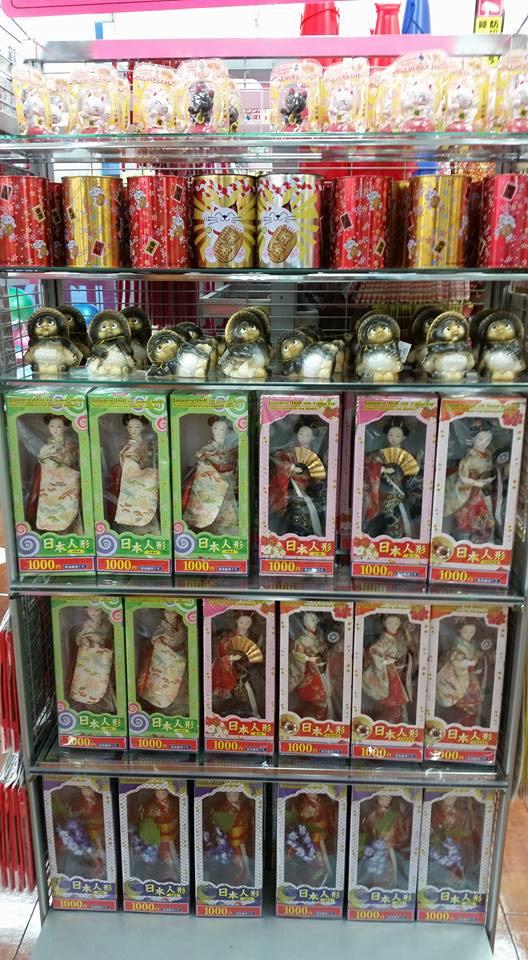 Daiso 100Yen shops in Japan