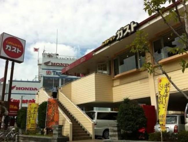 Gasto family restaraunt in Osaka